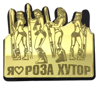 Магнит зеркальный 2-х слойный Девушки со сноубордами и названием Вашего города - фото 53951