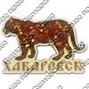 """Магнит с янтарем """"Тигр"""" №1 с символикой Вашего города - фото 54357"""