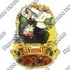 """Магнит с янтарем """"Пара в танце"""" №4 с символикой Вашего города - фото 54388"""