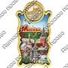 """Магнитик """"Этикетка"""" с зеркальной фурнитурой и символикой Вашего города - фото 54407"""