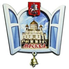 """Магнит 2-хслойный """"Окошко с колокольчиком"""" с символикой Вашего города - фото 54466"""