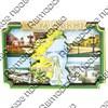Магнитики 2-хслойные Зеленый коллаж с зеркальной надписью с символикой Вашего города - фото 54472