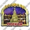 Магнит 2-хслойный Арка вид 1 с символикой Вашего города - фото 54477
