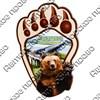 Магнитик 2-хслойный Лапа медведя вид 1 с видами или достопримечательностями Вашего города - фото 54497