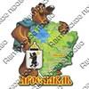 Магнит 2-хслойный Карта Вашего региона, края, области с медведем - фото 54513