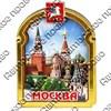 Магнитик 2-хслойный Рамка с аркой с символикой Вашего города - фото 54524