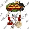 """Магнит качели № 18 """"Ворона и кот с зеркальной фурнитурой и логотипом Вашего города"""" - фото 54554"""