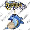 Магнит качели Логотип Вашего города с дельфином и зеркальной фурнитурой - фото 54580
