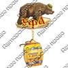 """Магнит качели №38 """"Медведь с логотипом Вашего города и бочкой меда"""" - фото 54594"""