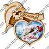 Магнитик с гравировкой Дельфин и сердце с символикой Вашего города - фото 54629