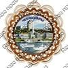 """Магнит с гравировкой """"Тарелка резная"""" №3 с символикой Вашего города - фото 54639"""