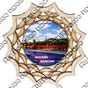 """Магнит с гравировкой """"Тарелка резная"""" №2 с символикой Вашего города  - фото 54643"""