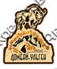 Магнит с янтарем Тур с названием Вашего горнолыжного курорта - фото 54836