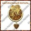 Магнит с янтарем Золотая рыбка - фото 55505