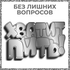 Магнит зеркальный Юмор вид 22 - фото 55705