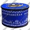 Шкатулка круглая с ламинированным покрытием с символикой Вашего города - фото 56225