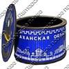 Шкатулка круглая с ламинированным покрытием с символикой Вашего города - фото 56226