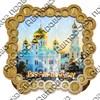Шкатулка квадратная резная вид 2 с видами, достопримечательностями или символикой вашего города - фото 56352