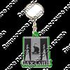 Брелок зеркальный на цветной подложке герб Вашего города вид 1 - фото 57316