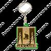 Брелок зеркальный на цветной подложке герб Вашего города вид 1 - фото 57328