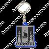 Брелок зеркальный на цветной подложке герб Вашего города вид 1 - фото 57332