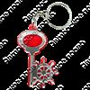 Брелок зеркальный на цветной подложке Ключ со штурвалом и символикой Вашего города - фото 57343