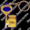 Брелок зеркальный на цветной подложке Ключ с гербом Вашего города  - фото 57361