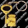 Брелок зеркальный на цветной подложке Ключ с гербом Вашего города  - фото 57363