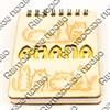 Магнит - блокнот деревянный с гравировкой Коты с символикой Вашего города 50 листов - фото 58000