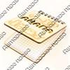 Магнит - блокнот деревянный с гравировкой Коты с символикой Вашего города 50 листов - фото 58001