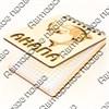 Магнит - блокнот деревянный с гравировкой Дельфины с символикой Вашего города 50 листов - фото 58007