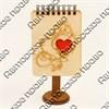 Магнит - блокнот А7 с гравировкой Кот с сердцем 50 листов - фото 58081