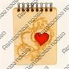 Магнит - блокнот А7 с гравировкой Кот с сердцем 50 листов - фото 58083