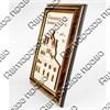 Картина 20х30 с гравировкой и натуральным янтарем вид 1 с Достопримечательностями Вашего города - фото 58146