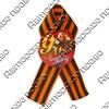 Значок цветной на Георгиевской ленте с символикой 9 мая вид 3 - фото 63249