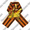 Значок цветной на Георгиевской ленте с символикой 9 мая вид 1 - фото 63251