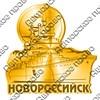 Магнит зеркальный Корабль с символикой Новороссийска вид 2 - фото 64265