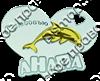 Магнитик зеркальный комбинированный сердце с дельфином и символикой Вашего города - фото 65009