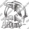 Магнит зеркальный Дельфины вид 1 с символикой Вашего города - фото 65040