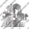 Магнит зеркальный Корабль вид 1 с символикой Вашего города - фото 65058