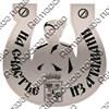 Магнит зеркальный Казак в подкове с символикой Атамани - фото 68239