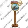 Магнит со смолой Круглая рамка с ключиком и символикой Вашего города - фото 69306