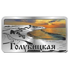 Магнит зеркальный с картинкой и символикой Голубицкой вид 1 - фото 69473