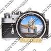Магнит Фотоаппарат с зеркальной фурнитурой и символикой Саранска - фото 69832