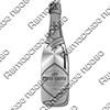 Магнит зеркальный Бутылка вид 1 с символикой Абрау-Дюрсо - фото 70343