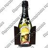 Магнит с подвижными деталями Бутылка с символикой Абрау-Дюрсо - фото 70387
