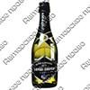 Магнит с подвижными деталями Бутылка с символикой Абрау-Дюрсо - фото 70390