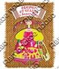 Магнит-оберег на мешковине Девушка с зеркальной фурнитурой и символикой Абрау-Дюрсо - фото 70543