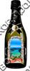 Магнит с подвижными деталями Бутылка с символикой Абрау-Дюрсо - фото 71859
