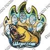 Магнит сувенирный со смолой Лапа медведя с видами, достопримечательностями или символикой Вашего города - фото 73275